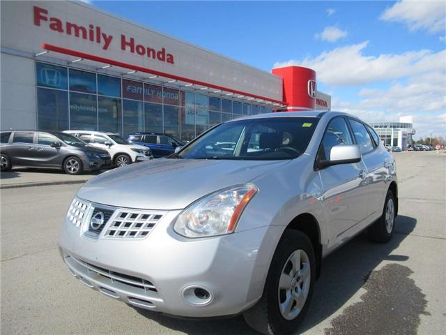 2010 Nissan Rogue S, SO MUCH LIFE LEFT! (Stk: 9501197A) in Brampton - Image 1 of 11