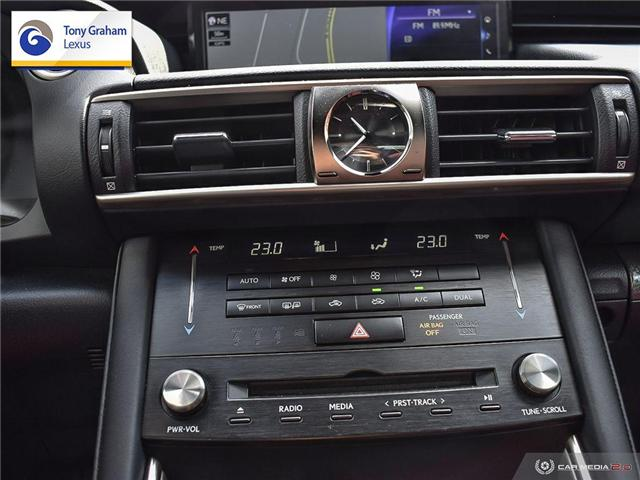 2017 Lexus IS 300 Base (Stk: Y3379) in Ottawa - Image 20 of 29