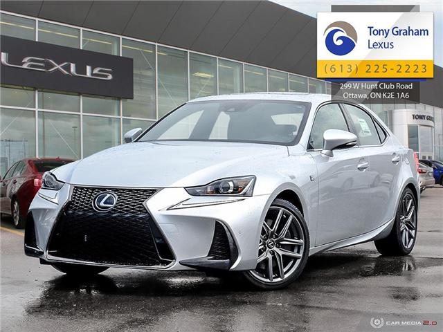 2019 Lexus IS 300 Base (Stk: P8239) in Ottawa - Image 1 of 27