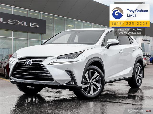 2019 Lexus NX 300 Base (Stk: P8305) in Ottawa - Image 1 of 27