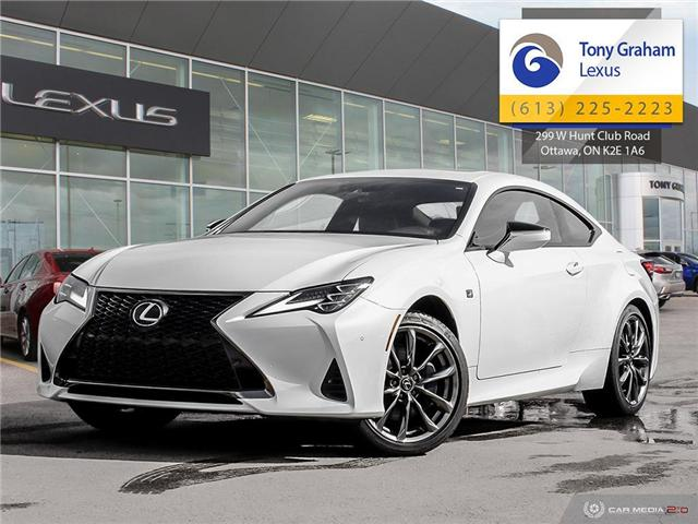 2019 Lexus RC 350 Base (Stk: P8299) in Ottawa - Image 1 of 27