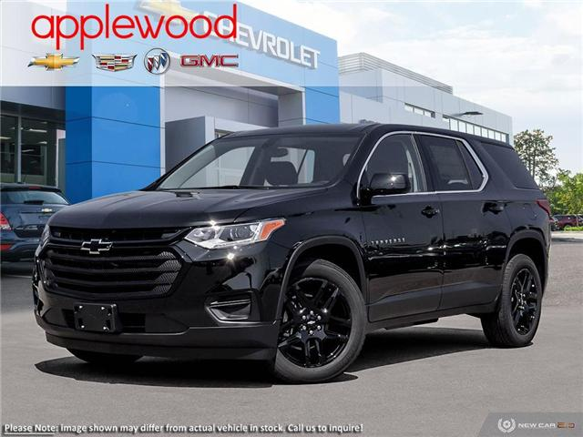 2019 Chevrolet Traverse RS (Stk: T9T073) in Mississauga - Image 1 of 24