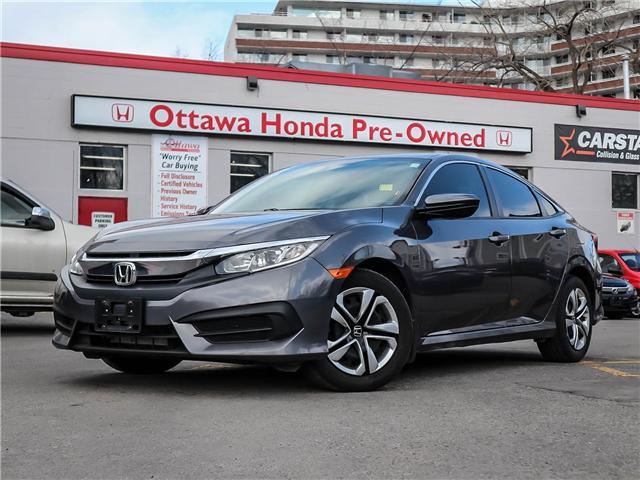 2016 Honda Civic LX (Stk: H7495-0) in Ottawa - Image 1 of 26