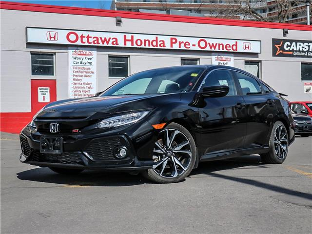 2017 Honda Civic Si (Stk: H7542-0) in Ottawa - Image 1 of 27