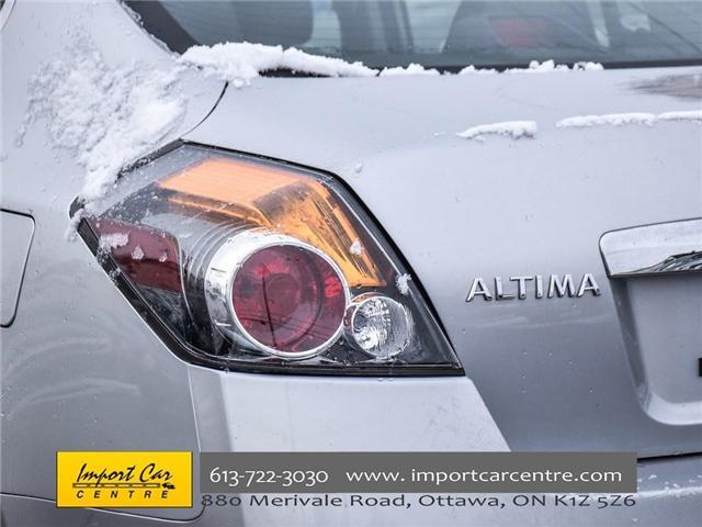 2012 Nissan Altima 2.5 S (Stk: 105924) in Ottawa - Image 8 of 29