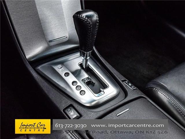 2012 Nissan Altima 2.5 S (Stk: 105924) in Ottawa - Image 19 of 29