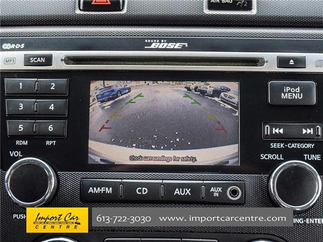 2012 Nissan Altima 2.5 S (Stk: 105924) in Ottawa - Image 22 of 29