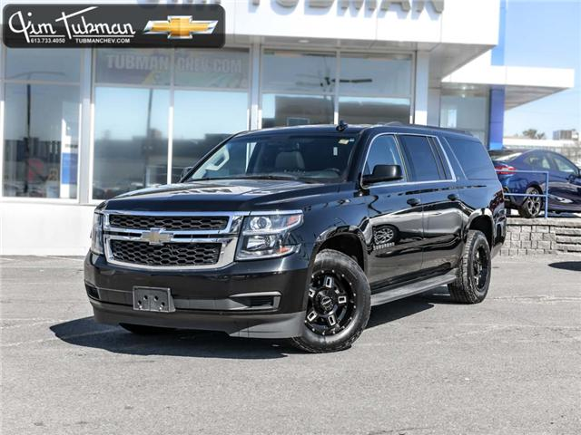 2018 Chevrolet Suburban LT (Stk: R7533) in Ottawa - Image 1 of 23