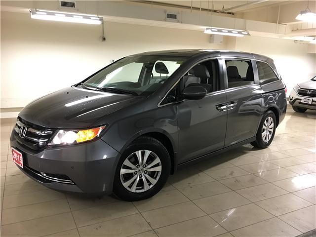 2015 Honda Odyssey EX-L (Stk: T19625A) in Toronto - Image 1 of 26