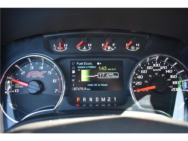 2014 Ford F-150 XL (Stk: P36289) in Saskatoon - Image 15 of 24