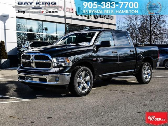 2019 RAM 1500 Classic ST (Stk: 197099) in Hamilton - Image 1 of 22