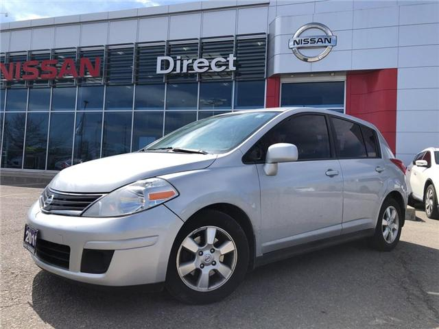 2012 Nissan Versa 1.8 - AS IS ONLY (Stk: N3684A) in Mississauga - Image 1 of 17
