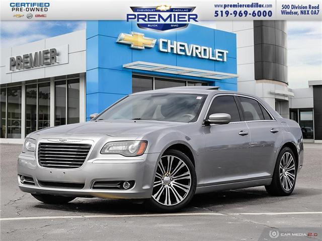 2013 Chrysler 300 S (Stk: P19026A) in Windsor - Image 1 of 30