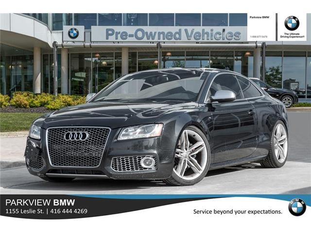 2010 Audi S5 4.2L (Stk: PP8127A) in Toronto - Image 1 of 17