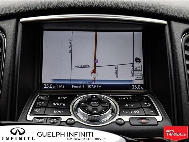 2017 Infiniti QX50 Base (Stk: IUP1902) in Guelph - Image 23 of 24