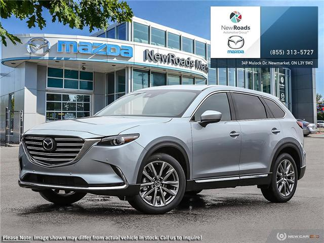 2019 Mazda CX-5 Signature Auto AWD (Stk: 41006) in Newmarket - Image 1 of 23
