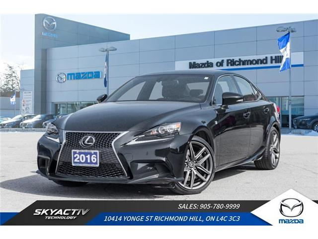 2016 Lexus IS 350 Base (Stk: P0384) in Richmond Hill - Image 1 of 20