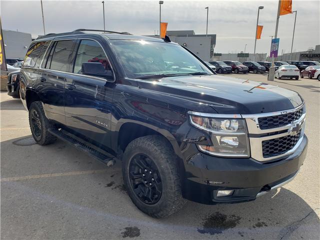 2017 Chevrolet Tahoe LT (Stk: 40011A) in Saskatoon - Image 3 of 28