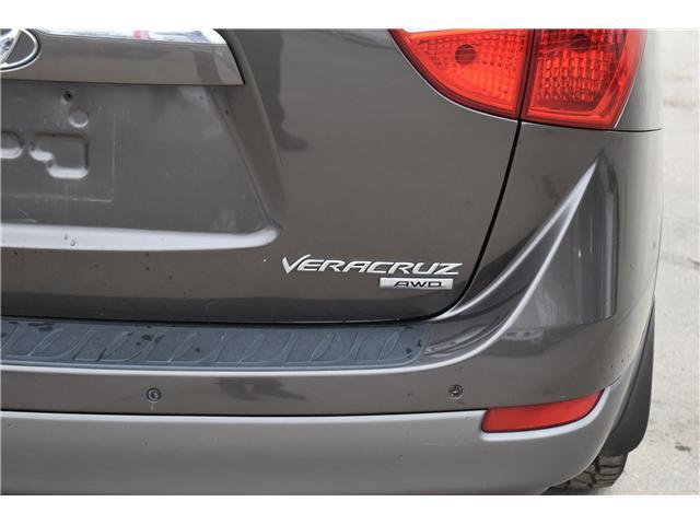 2007 Hyundai Veracruz Limited (Stk: pp389) in Saskatoon - Image 10 of 21
