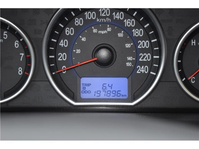 2007 Hyundai Veracruz Limited (Stk: pp389) in Saskatoon - Image 15 of 21