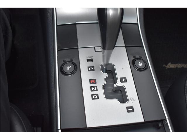 2007 Hyundai Veracruz Limited (Stk: pp389) in Saskatoon - Image 19 of 21