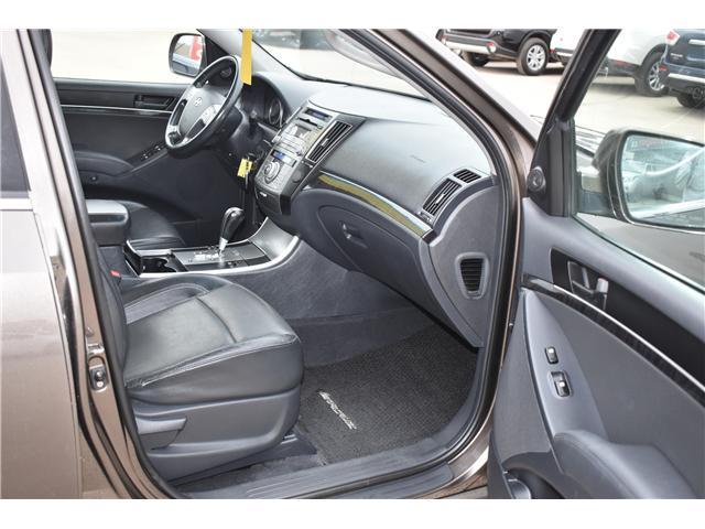 2007 Hyundai Veracruz Limited (Stk: pp389) in Saskatoon - Image 16 of 21