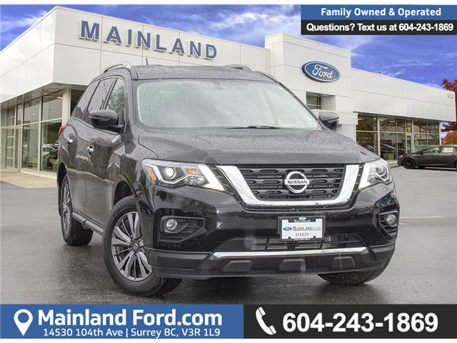 2018 Nissan Pathfinder S (Stk: P5188) in Surrey - Image 1 of 26