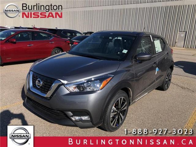 2019 Nissan Kicks SV (Stk: Y1119) in Burlington - Image 1 of 5
