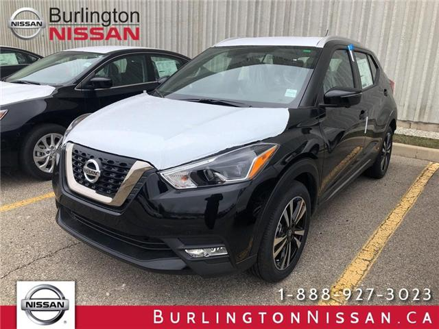 2019 Nissan Kicks SR (Stk: Y1132) in Burlington - Image 1 of 5