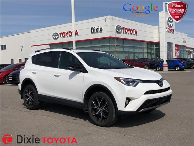 2017 Toyota RAV4  (Stk: D190915A) in Mississauga - Image 1 of 22