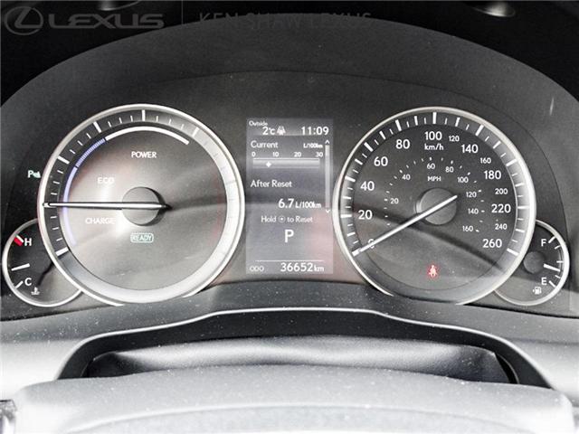 2016 Lexus ES 300h Base (Stk: 16048A) in Toronto - Image 17 of 20