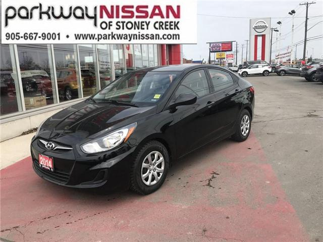 2014 Hyundai Accent  (Stk: N1405A) in Hamilton - Image 1 of 11