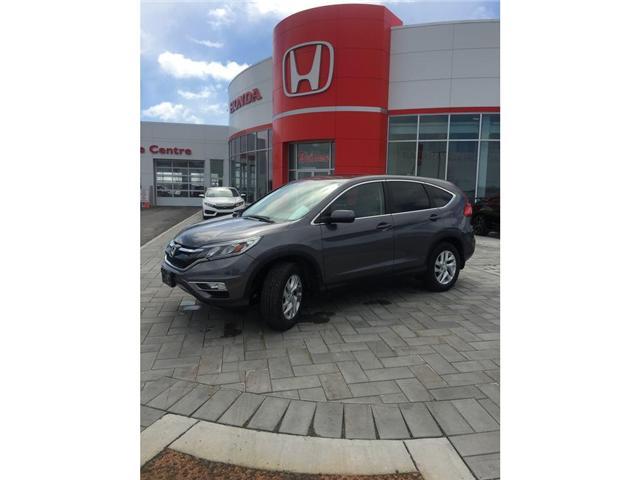2015 Honda CR-V EX-L (Stk: b0241) in Ottawa - Image 1 of 14