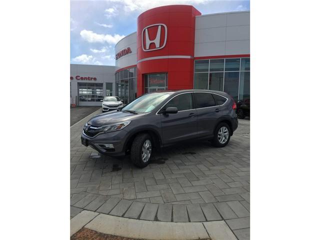 2015 Honda CR-V EX-L (Stk: b0241) in Ottawa - Image 2 of 14