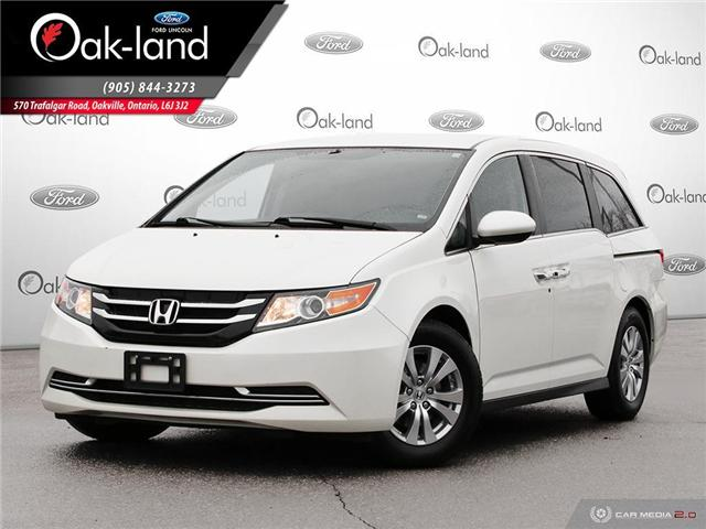 2016 Honda Odyssey EX (Stk: 9T281A) in Oakville - Image 1 of 27