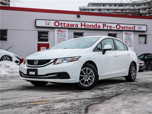 2013 Honda Civic LX (Stk: 30328-3) in Ottawa - Image 1 of 23