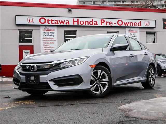 2017 Honda Civic LX (Stk: H7477-0) in Ottawa - Image 1 of 25