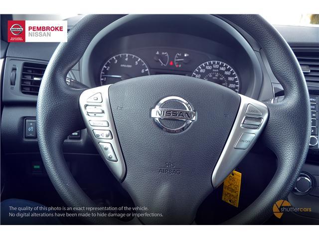 2019 Nissan Sentra 1 8 S 2019 Nissan Sentra S sedan at $116 b/w for