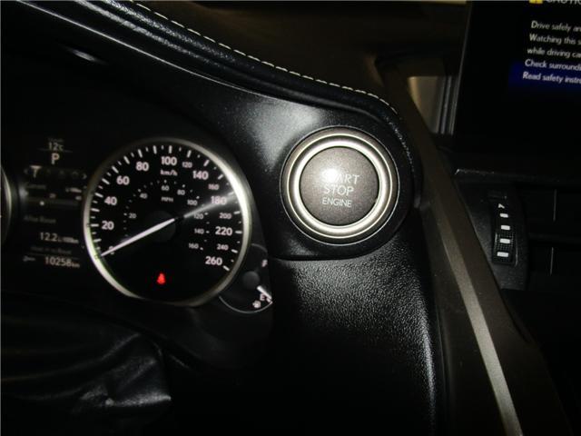2017 Lexus NX 200t Base (Stk: 1271081 ) in Regina - Image 20 of 35
