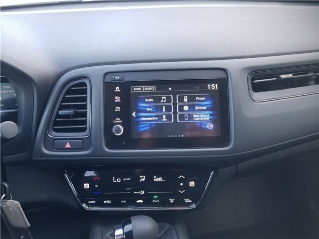 2019 Honda HR-V LX (Stk: 2190722A) in Calgary - Image 9 of 27