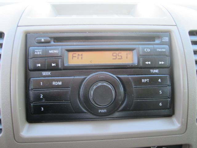 2008 Nissan Frontier SE-V6 (Stk: bp602) in Saskatoon - Image 14 of 16