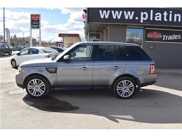 2012 Land Rover Range Rover Sport HSE (Stk: P35674) in Saskatoon - Image 5 of 31