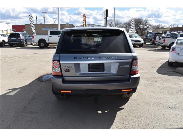 2012 Land Rover Range Rover Sport HSE (Stk: P35674) in Saskatoon - Image 8 of 31