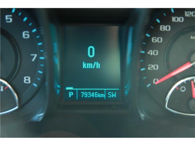 2013 Chevrolet Malibu 1LT (Stk: 1902044) in Waterloo - Image 14 of 24