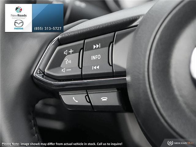 2019 Mazda CX-5 GS Auto AWD (Stk: 41029) in Newmarket - Image 15 of 23