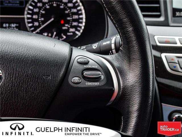 2017 Infiniti QX60 Base (Stk: UP13592) in Guelph - Image 21 of 25
