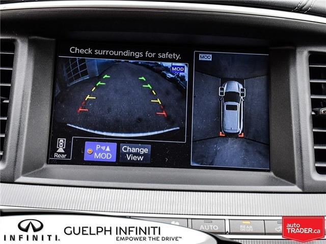 2017 Infiniti QX60 Base (Stk: UP13592) in Guelph - Image 25 of 25
