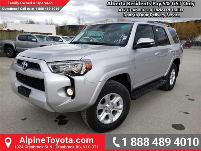 2019 Toyota 4Runner SR5 (Stk: 5683184) in Cranbrook - Image 1 of 16