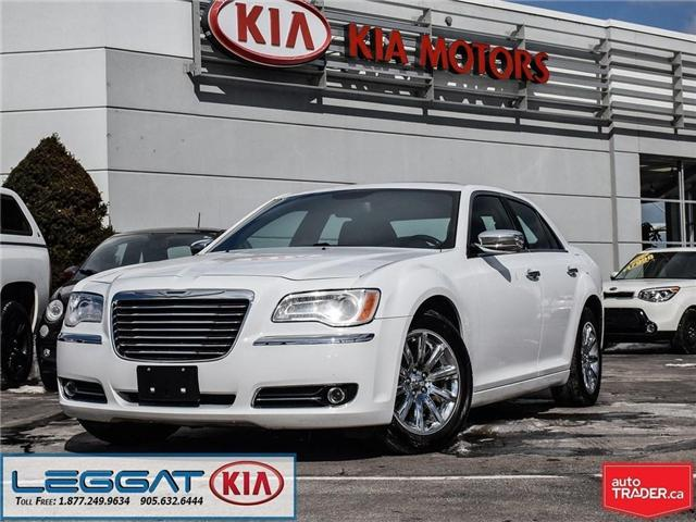 2014 Chrysler 300C Base (Stk: W0124) in Burlington - Image 1 of 22