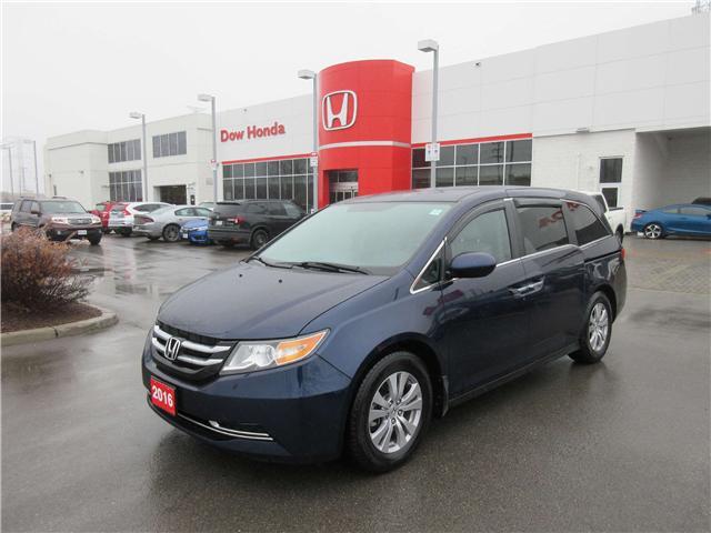 2016 Honda Odyssey EX (Stk: 26753A) in Ottawa - Image 1 of 11